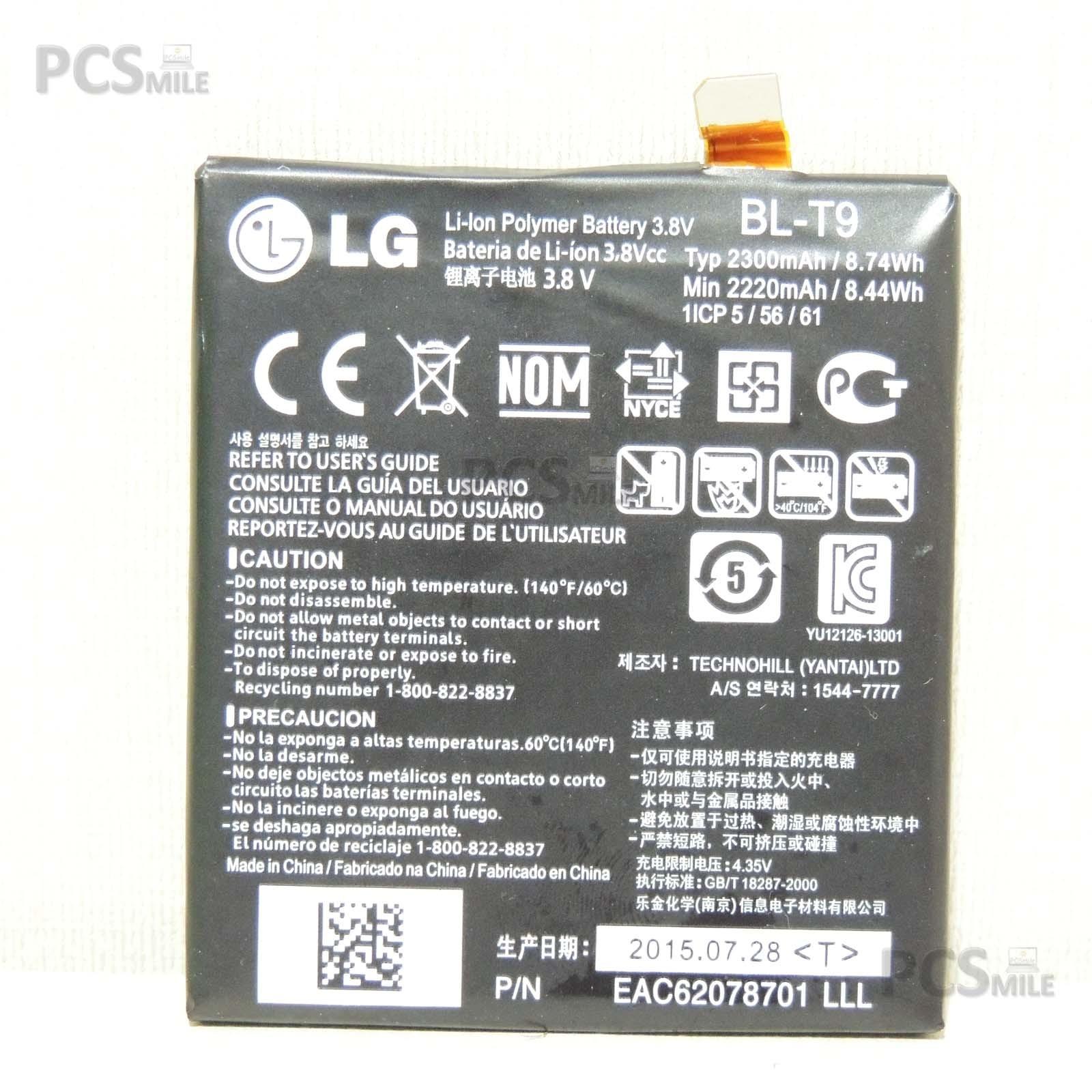 Batteria originale BL-T9 Nexus 5 LG-D821 D820 2300mAh